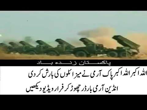 pakistan Army Zindabad Pak Army Ny Misiles Ki Barish Kar di Indain Army Border SY Bagh Gae