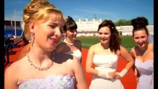 Невесты в городе