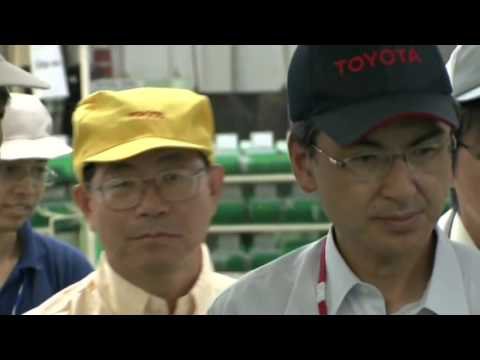 TOKICO 01 - YOUNG AUTO SUPPLY