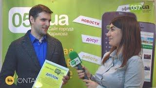 Результаты онлайн голосования за лучшее мобильное приложение на сайте города Харькова