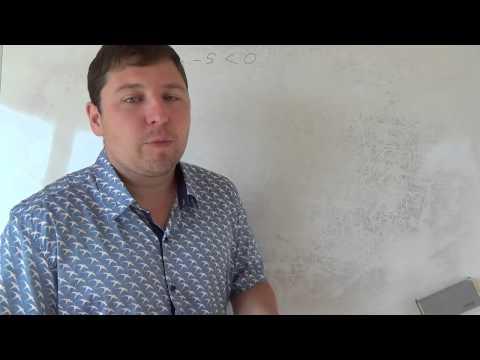 Видео-урок Решение системы неравенств