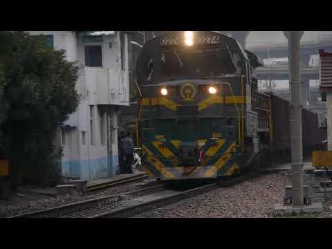 diesel locomotive sound  by ND5 CHINA (dash 7)