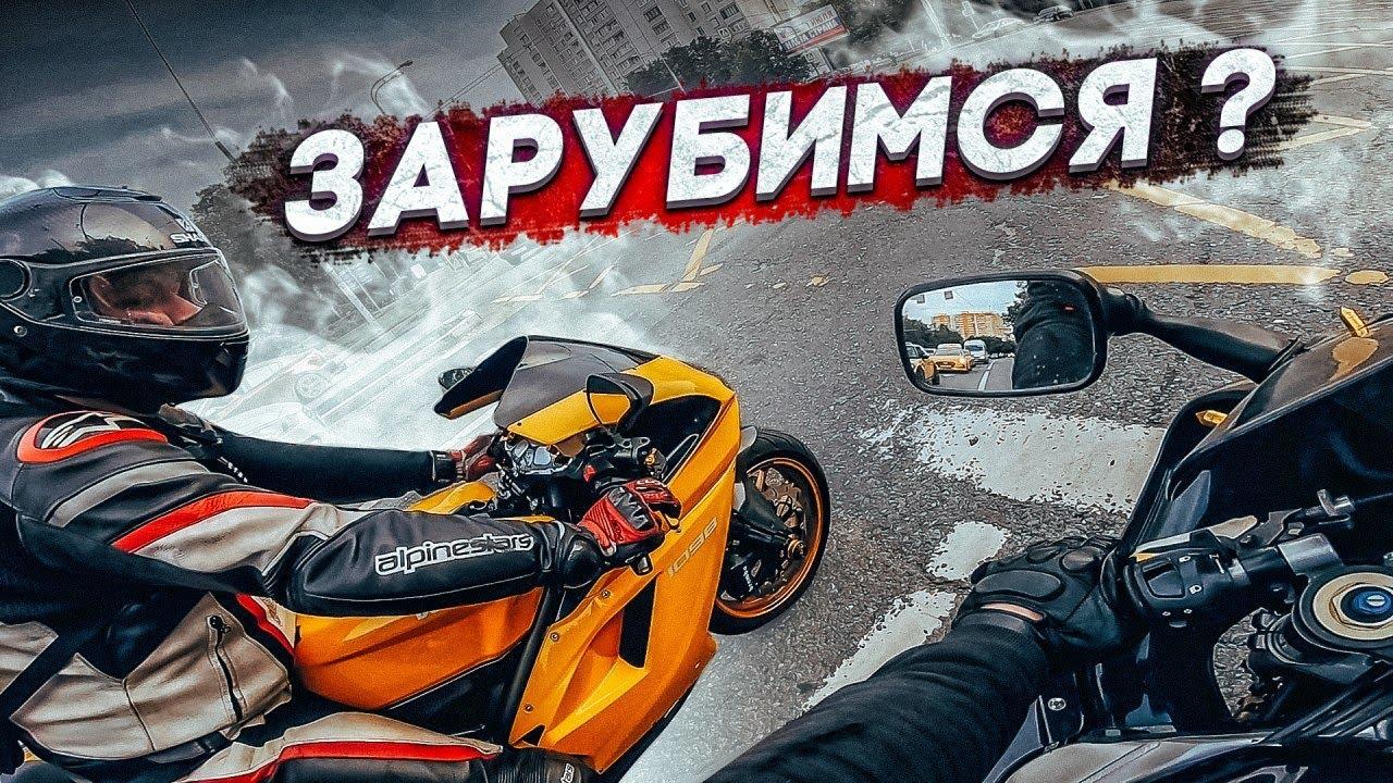 МОТОДАЛЬНЯК без СВЕТА 5000 КМ | КУПИЛ TOYOTA SUPRA | ЗАРУБА GSX-R 1000 K1