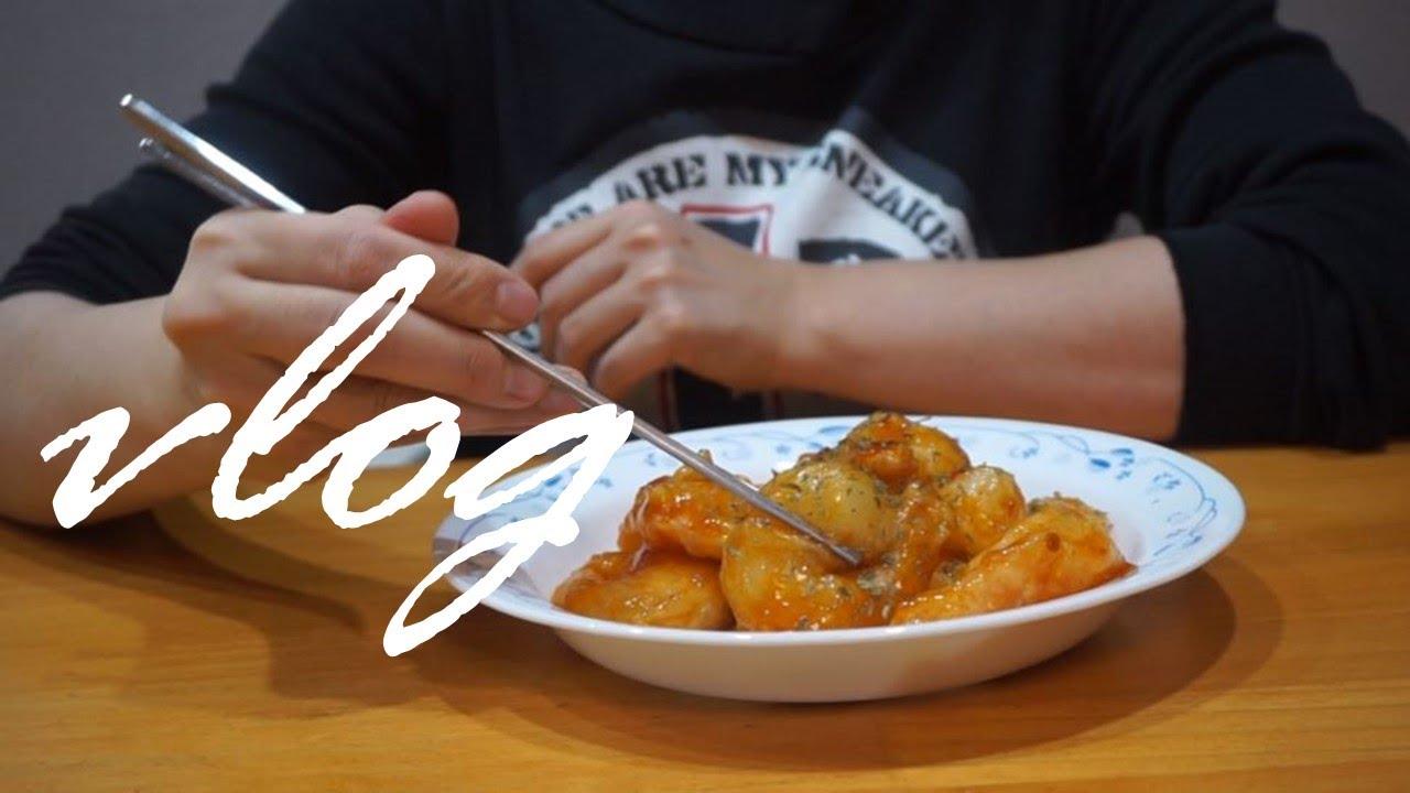 집에서 만들어먹는 칠리새우, 만드는데 10분이면 땡! 간편요리 세상편하다 - 11월3일 November3