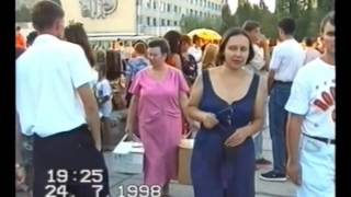 Празднование дня НГЗ (1997, 1998 г.)