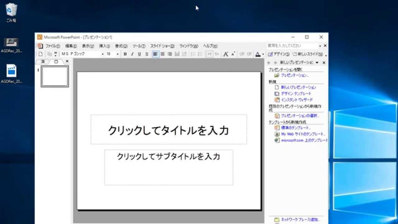 Windows 10 に MS Office XP を入れてみた - YouTube