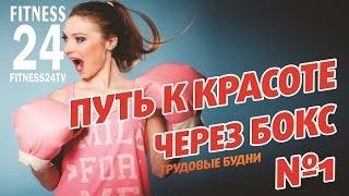 Взрывная эффективная тренировка для похудения №1