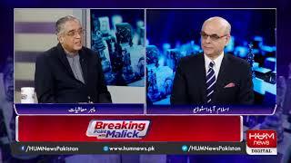 Is Pakistan-Saudi Arabia relationship falling apart?