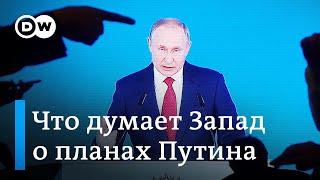 Что о планах Путина и отставке Медведева говорят на Западе. DW Новости (16.01.2020)