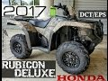2017 Honda Foreman Rubicon Deluxe 500 DCT / EPS ATV | Walk-Around Video (Camo TRX500FA7H)