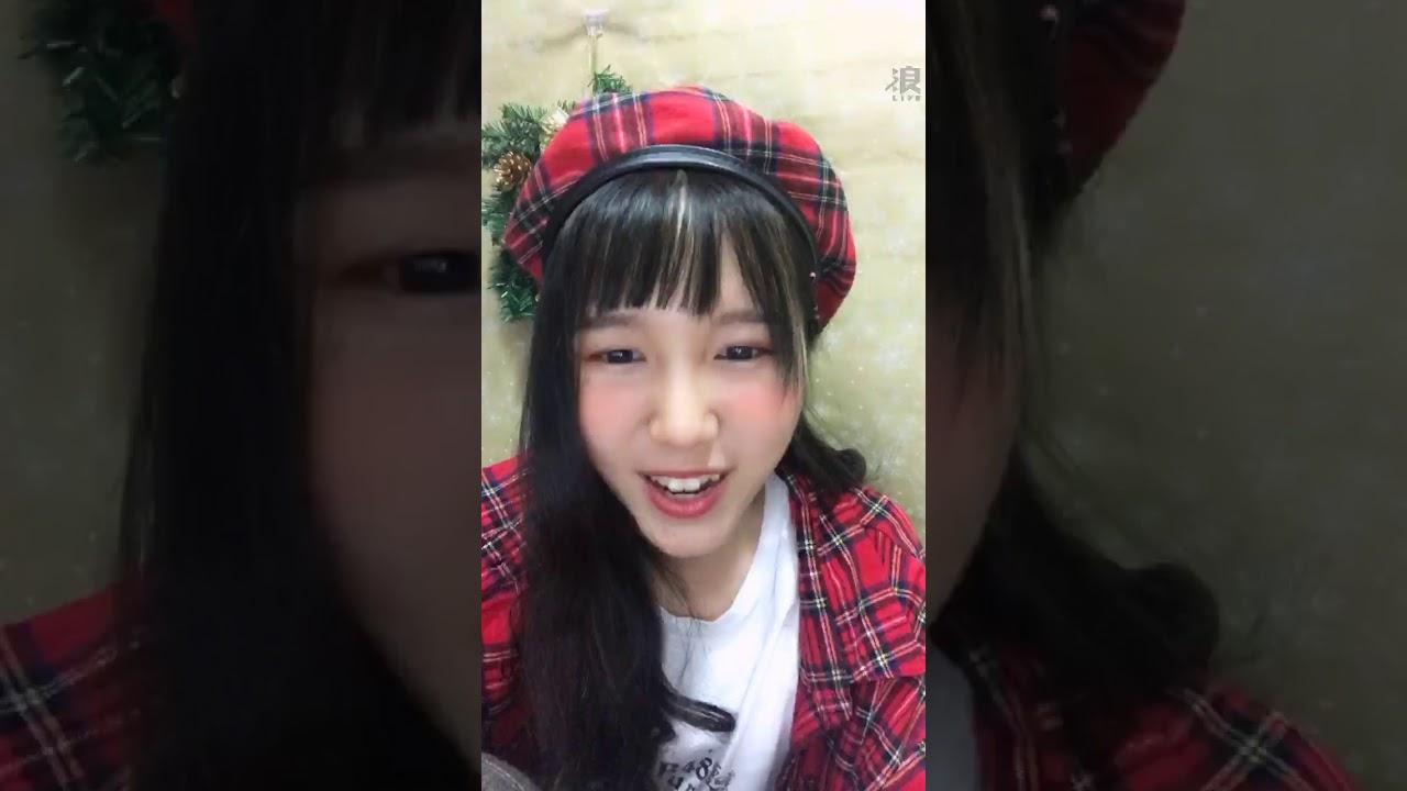 劉曉晴 20191223 浪LIVE直播 - YouTube