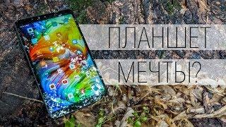 Обзор Xiaomi Mi Pad 4 - возрождение легенды или очередной FAIL? Плюсы и минусы Xiaomi MiPad 4
