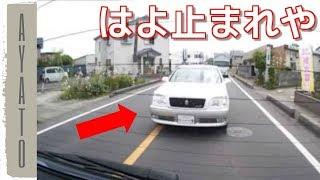 132㎞であおり運転した DQNの末路 thumbnail