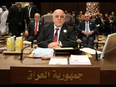 """Report Extra #445 (Abadi """"We are now a unified state more than ever"""")"""