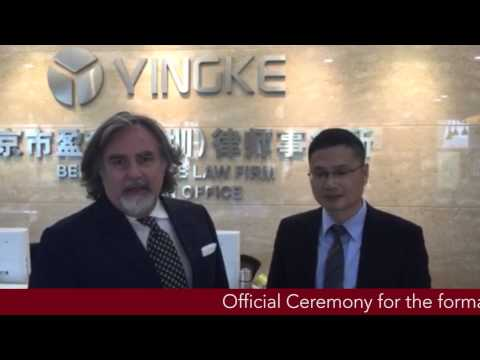 """Global Capital Trust & Yingke Law Firm """"Cooperation Official Ceremony"""" 2015.01.14 Shenzhen, China"""