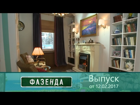 """Камин Dimplex Cavendish в телепроекте """"Фазенда"""""""
