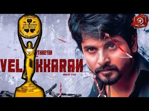 Sivakarthikeyan's Velaikkaran Gets Best Social Awareness Movie Award