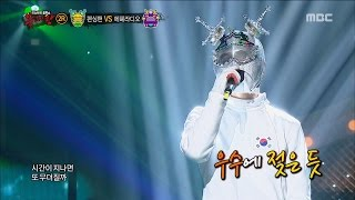King of masked singer 복면가왕 39 fencing man 39 2round IF YOU 20160814