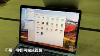 Apple File System Demo