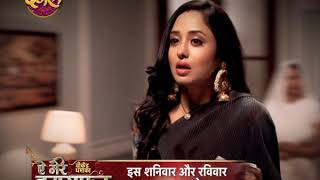 Aye Mere Humsafar | New TV Show Promo | Monday - Friday at 7:00 pm Only on Dangal TV