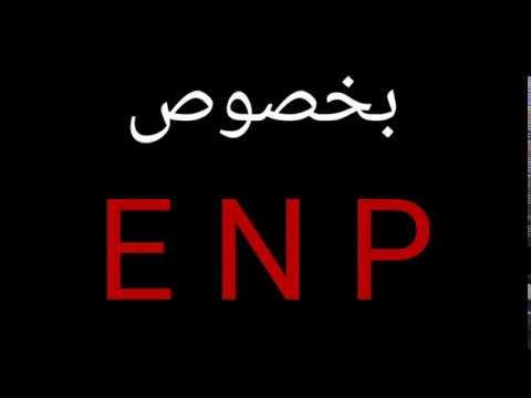 ENP - fin de enp  [ message pour les fan ] bonus
