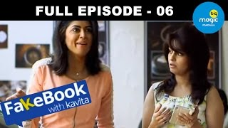 Fakebook with Kavita | Ep 06 | Actress Bani Sales Girl | 03rd November