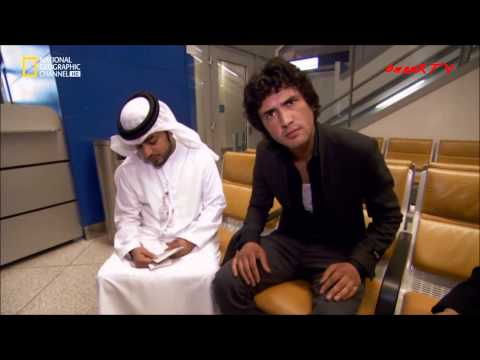 Afghan national travelling with fake passport through Dubai - Ultimate Airport Dubai [HD]