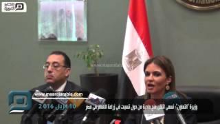 بالفيديو| وزيرة التعاون: نسعى لتعويضات من الدول الزارعة للألغام بمصر