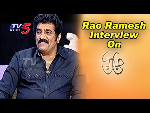 Actor Rao Ramesh Sharing A Aa Movie Success | Nithin | Samantha | Trivikram | TV5 News