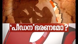 News Hour 08/03/2017 Asianet News Channel
