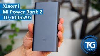 Xioami Mi Power Bank 2 - סוללת גיבוי גדולה ומשתלמת במיוחד