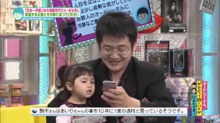【クチコミ】 夫は3歳の娘の事が大好き過ぎる親バカです。 「日本一可愛い!芸能界デビューさせる!」と 人目をはばからず豪語する程で、私は...