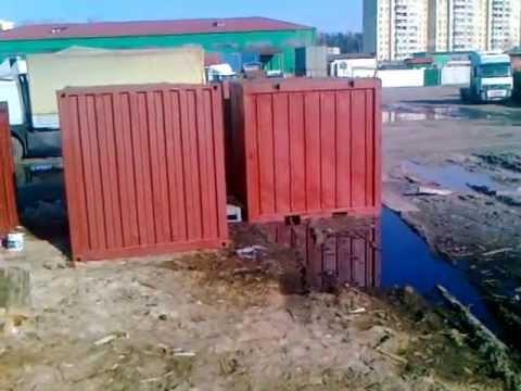 Контейнеры 3 тонны продам в Киеве