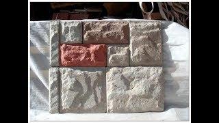 видео Рваный камень