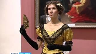 видео Балы в стиле XIX века