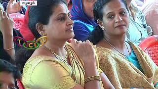 Thrissur Round Up 23 11 2017
