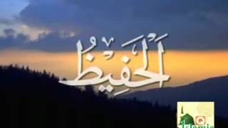 99 names of allah tabarak ta ala with amazing reciting