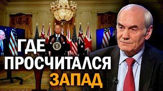 AUKUS - англосаксы бросают вызов России и Китаю. Леонид Ивашов