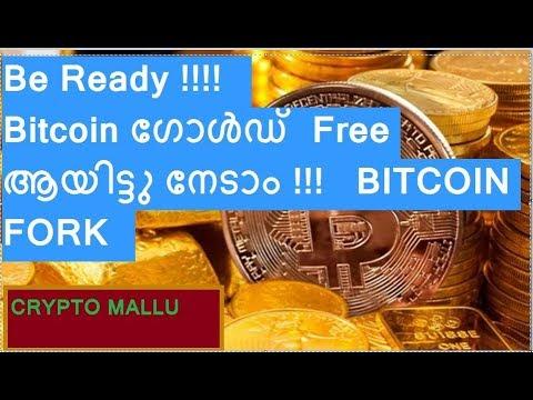 Bitcoin gold bitcoin fork get free bitcoin gold youtube bitcoin gold bitcoin fork get free bitcoin gold ccuart Choice Image