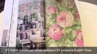 Обои коллекции English Rose от KT exclusive.  г. Краснодар , ул. Красных Партизан , 481(, 2016-03-03T13:18:17.000Z)