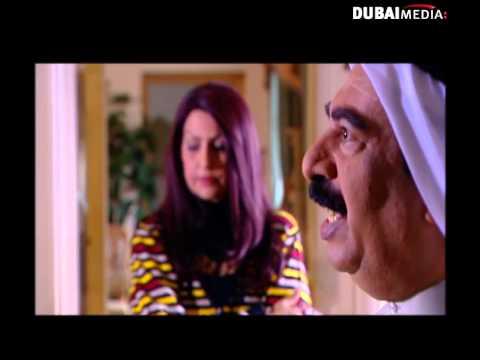 مسلسل نجمة الخليج حلقة 3 HD كاملة