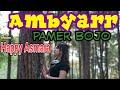Pamer bojo happy asmara