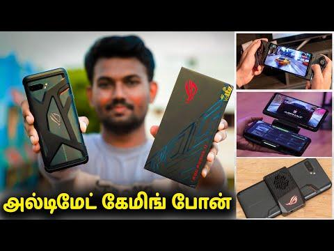 அல்டிமேட் கேமிங் போன் | Asus ROG Phone 2 Unboxing & Review in Tamil