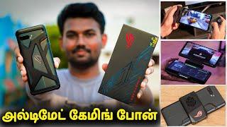 அல்டிமேட் கேமிங் போன்   Asus ROG Phone 2 Unboxing & Review in Tamil