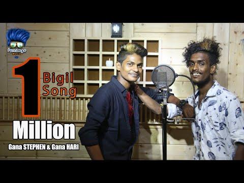 bigil-song-|-gana-stephen-new-song-|-gana-hari-|-vijay-birthday-song-|sonna-kelu-media