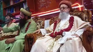 Manqabat on Hazrat Syed Kaleem Ashraf Ashrafi