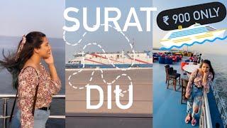 📍Surat To📍Diu Cruise 🚢 In Just ₹900/- | Food | Fun | Casino | Surat to Diu | Cruise experience