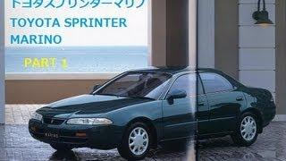 SPRINTER MARINO JAPAN トヨタスプリンターマリノ MUSIC THE CHEKERS.
