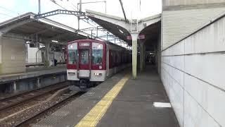 近鉄5800系5813編成急行大阪上本町行き発車