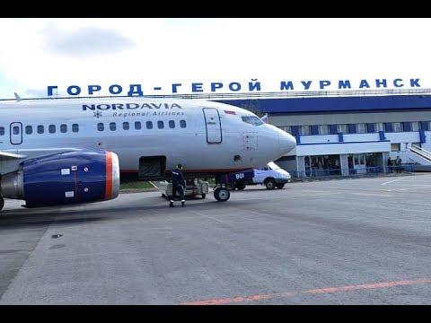 Посадка в аэропорту Мурманск. ВПП 31. Туман.